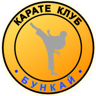 Karate club Bunkai, Smolyan