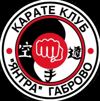 Karate club Jantra, Gabrovo