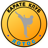Karate club Lotos, Mezdra