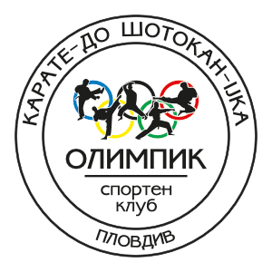Sports club Olympic 2019, Plovdiv