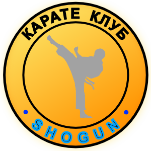 Karate club Shogun, Sozopol