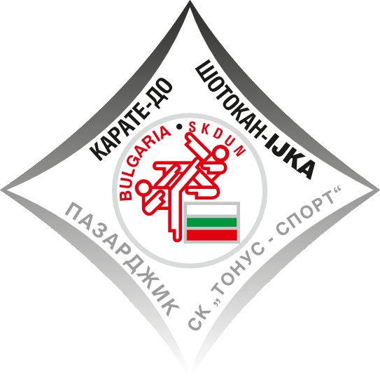 Karate Club Tonus Sport, Pazardzhik