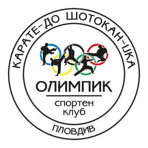 Спортен клуб Олимпик 2019, гр. Пловдив